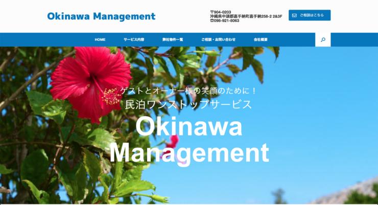 okinawa management